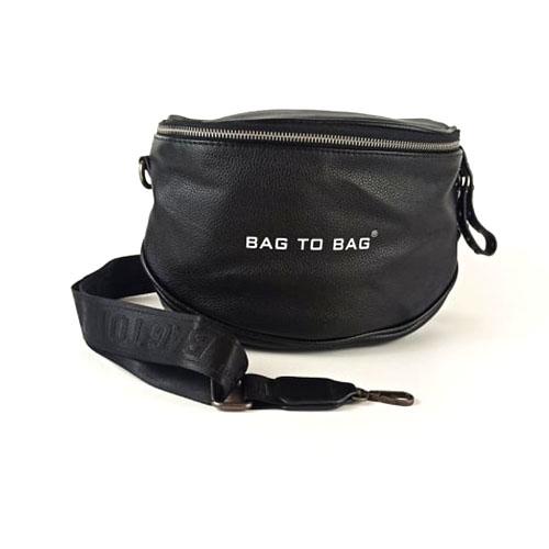 Τσαντάκι bag to bag