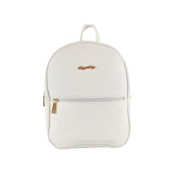 Γυναικείο Σακίδιο Πλάτης Bag To Bag